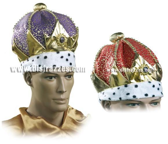 Corona o Turbante de Rey lujo adulto. Disponible en 2 colores surtidos, precio por unidad, se venden por separado. Perfecto también para los disfraces de Rey Mago.