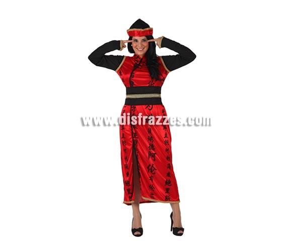 Disfraz de China Mandarín para mujer. Talla 1 ó talla S = 34/38. Incluye vestido, cinturón y gorro.