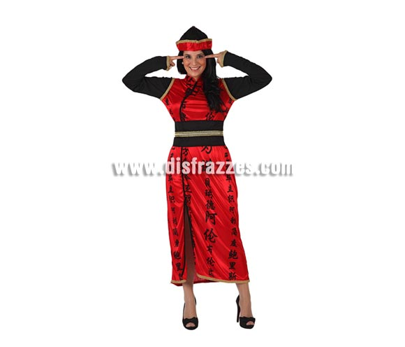 Disfraz de China Mandarín para mujer. Talla 3 ó talla XL = 44/48. Incluye vestido, cinturón y gorro.