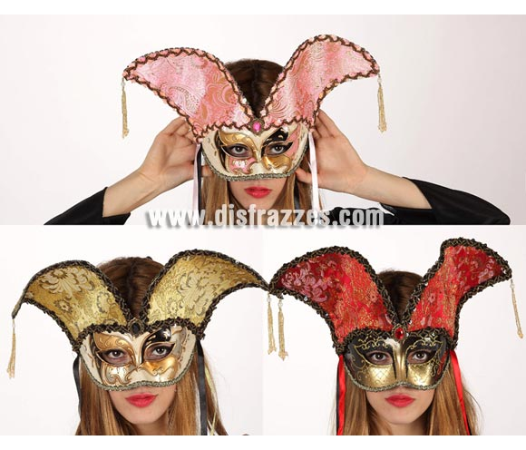 Máscara Veneciana o Antifaz Veneciano. Talla universal. Tres modelos surtidos, precio por unidad, se venden por separado.