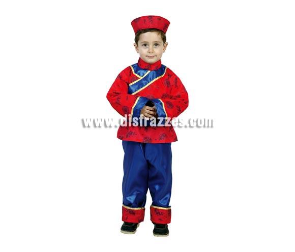 Disfraz super barato de Chino para niños de 1 a 2 años. Incluye gorro, blusón, cinturón y pantalones.