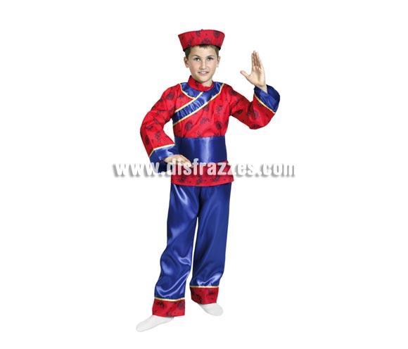 Disfraz super barato de Chino para niños de 7 a 9 años. Incluye gorro, blusón, cinturón y pantalones.