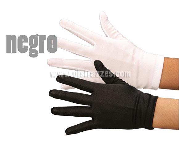 Guantes cortos negros de 24 cm. Ideal como complemento de tu disfraz de Rey Mago o para Carnaval.