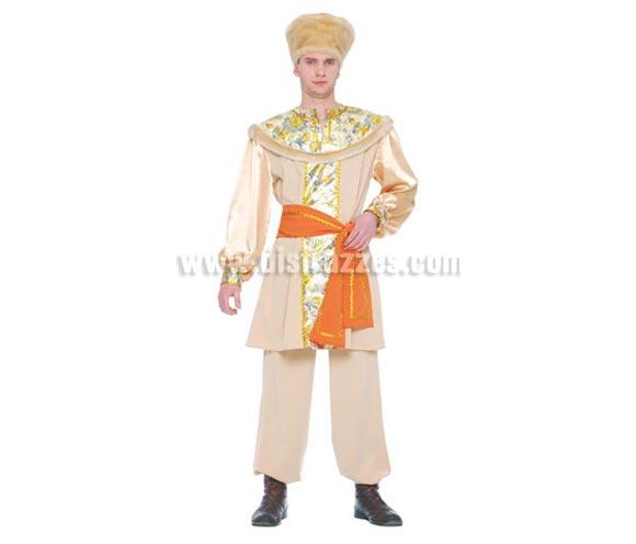 Disfraz de Zar adulto económico. Talla única 52/54. Incluye gorro, casaca, pantalón y fajín. Disfraz de Ruso para hombre.