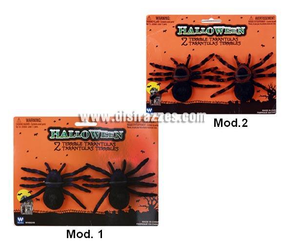 Blister con 2 arañas para decoración de Halloween. Precio por Blister, se venden por separado. 7cm. con éste artículo crearás una decoración terrorífica en la Fiesta de Halloween.